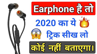 Mobile Earphone New Cool Setting For All Android Mobile User.