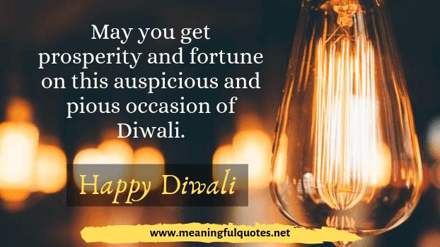 mere tumhare sabke liye happy Diwali