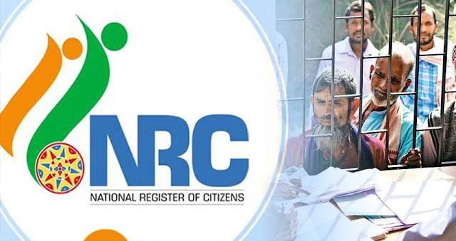 NRC पूरे देश में लागू किया गया, तो नागरिकता साबित ने के लिए दिखाने होंगे ये दस्तावेज