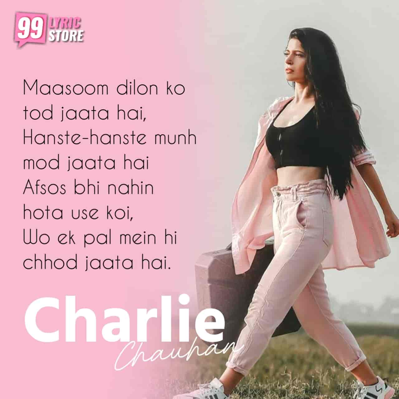 This new poem by Indian actress and young poet Charlie Chauhan, titled 'Tujhey Koi Tujh Jaisa Na Mil Jaye', wrote a poem which is very beautiful.