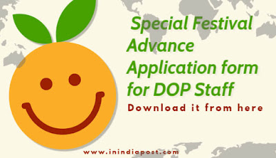 Special festival advance application form for DOP staff is available || download it from here