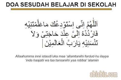 doa sesudah belajar di sekolah