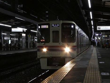 【ダイヤ改正で登場!】区間急行 桜上水行き