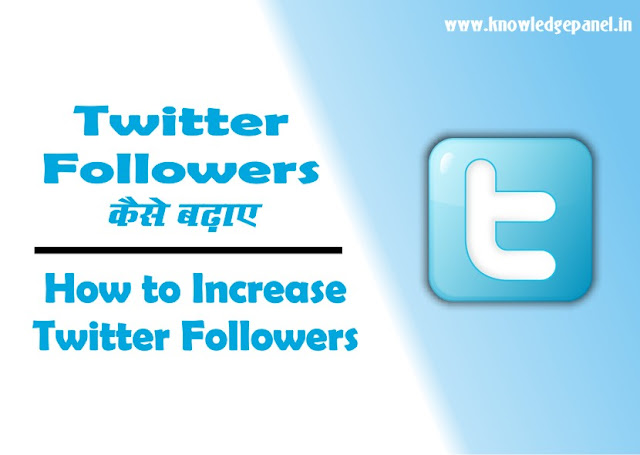 How to increase twitter followers Twitter