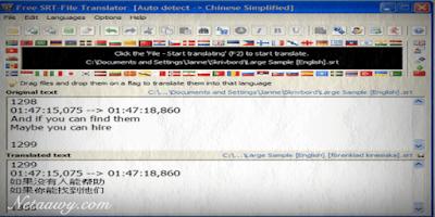 تحميل-برنامج-Translator