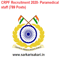 CRPF has released a recruitment notification for 789 posts of Paramedical staff. Interested candidates may check the vacancy details and apply Offline.