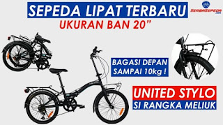 United Folding Stylo 20 inch