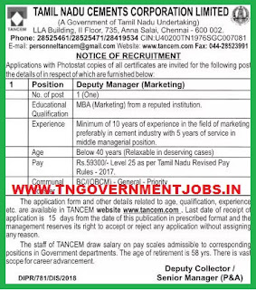 tancem-marketing-deputy-manager-post-recruitment-notification-www-tngovernmentjobs-in