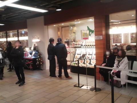 外観2 よつ葉ホワイトコージ札幌パセオ店