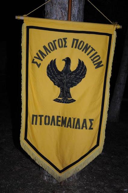 Νέο Δ.Σ. εξελέγη στον Ποντιακό Σύλλογο Πτολεμαΐδας