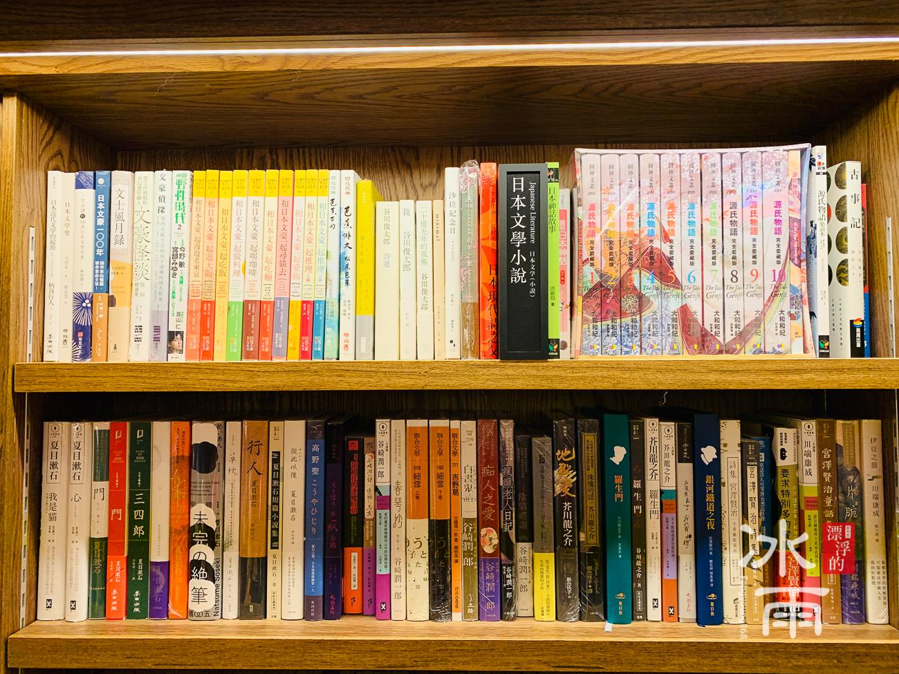 蔦屋書店松山店書籍種類照片