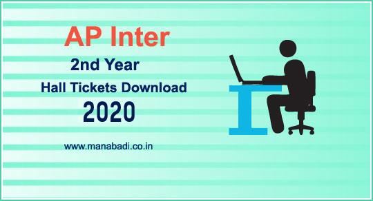 AP Intermediate Hall Tickets 2020 | Andhra Pradesh Intermediate Hall Tickets 2020