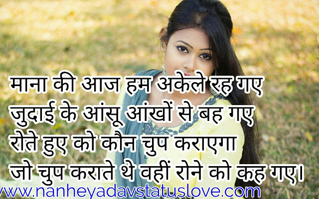 Love Shayari image in Hindi with HD wallpaper & photo (love)