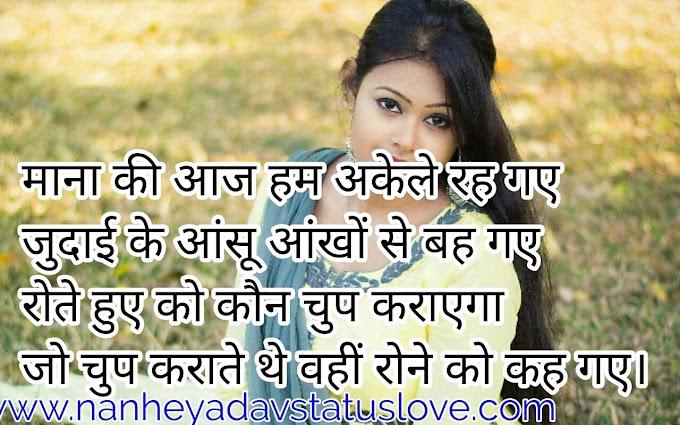 Love Shayari image in Hindi with HD wallpaper & photo (love)