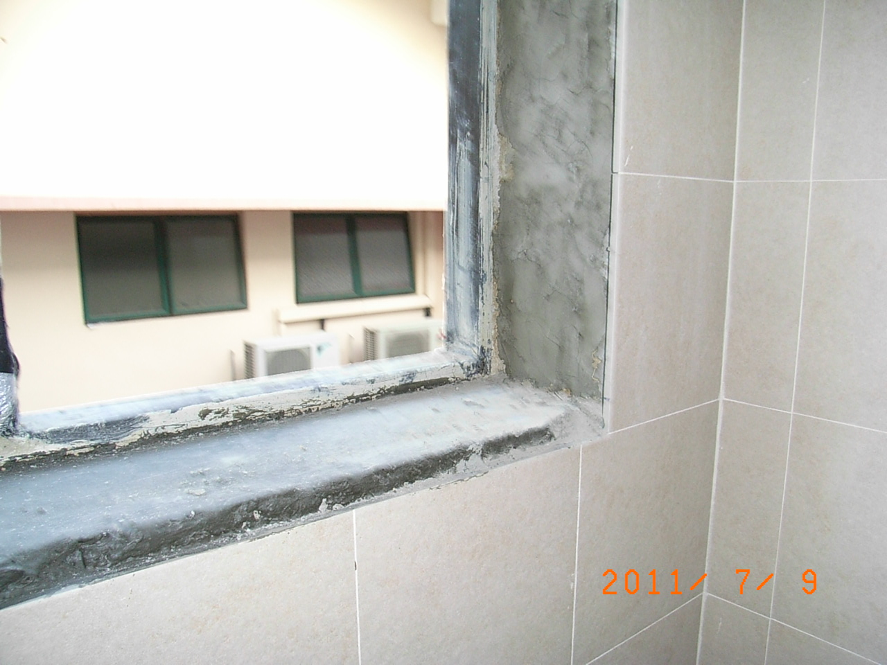 Petunialee Waterproofing Your Bathroom