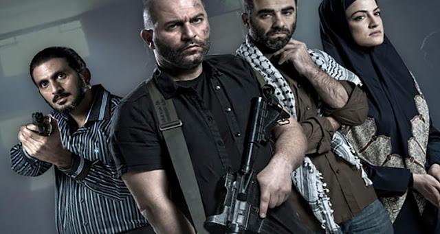 Сериал Фауда: Хаос между израильтянами и палестинцами смотреть!