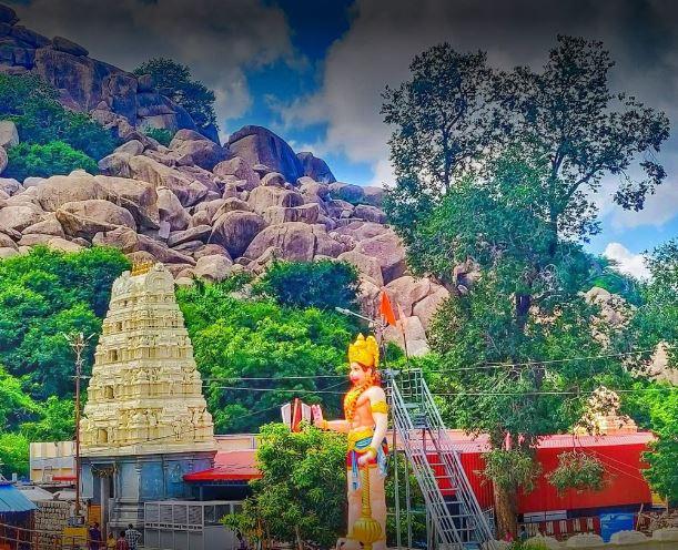 Ardhagiri Anjaneya Swamy Temple