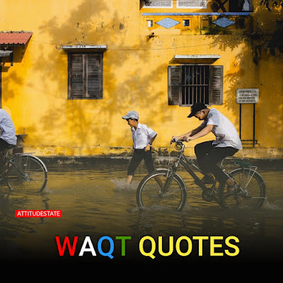 Waqt Shayari In Hindi ( Best Time Quotes )