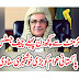 Chief Justice Nay Pakistan Awam ko Bari KHushKhabri Sone Di | Raaztv