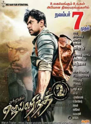 Abhimanyu 2016 HDRip 1Gb Hindi Dubbed Dual Audio UNCUT 720p Watch Online Full Movie Download bolly4u
