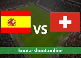تفاصيل مباراة سويسرا واسبانيا اليوم بتاريخ 02/07/2021 يورو 2020