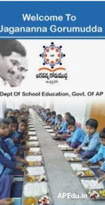 JAGANANNA GORUMUDDA(MDM) & SCHOOL SANITATION INSTRUCTIONS