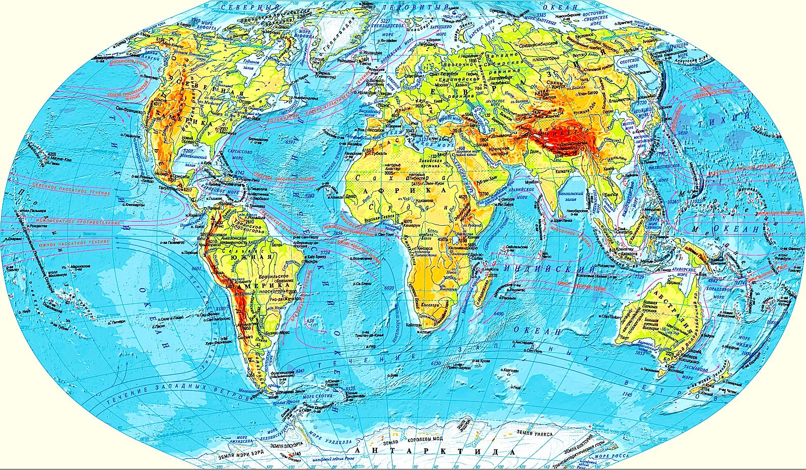Географическая карта материков.