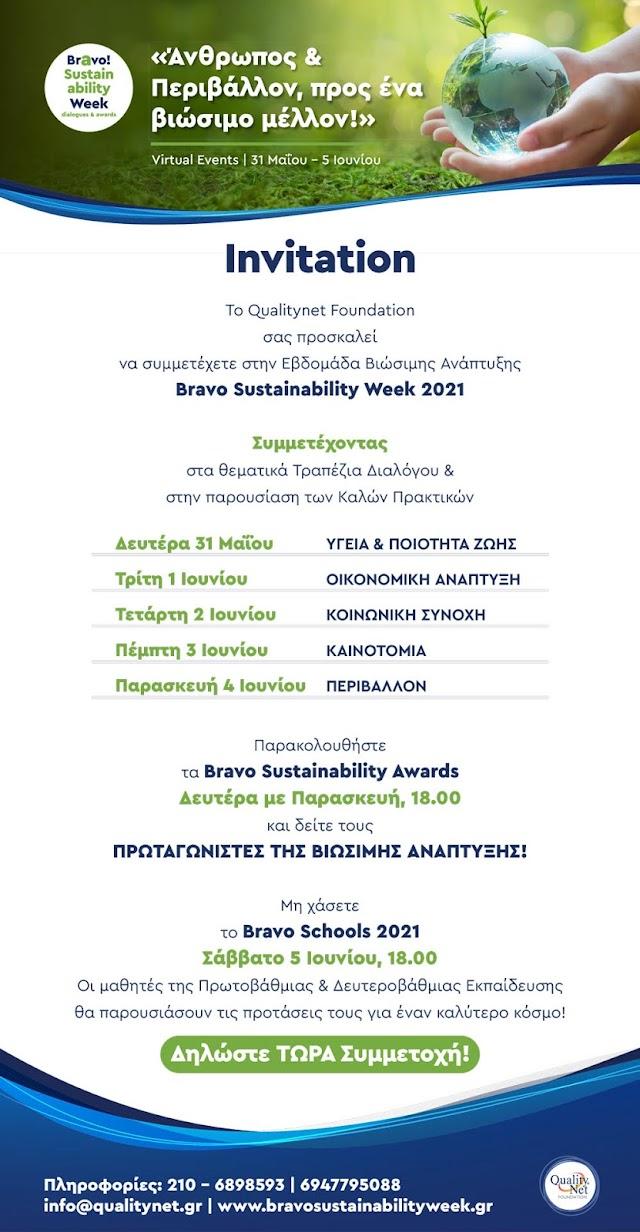 Bravo Sustainability Week 2021 | Πρόσκληση συμμετοχής 31.5 - 5.6