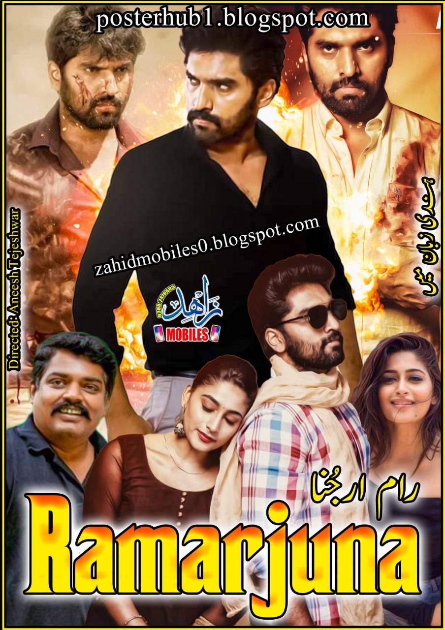 BAD BOY RAM (Ramarjuna) 2021 Hindi Dubbed ORG 720p HDRip 500MB Download