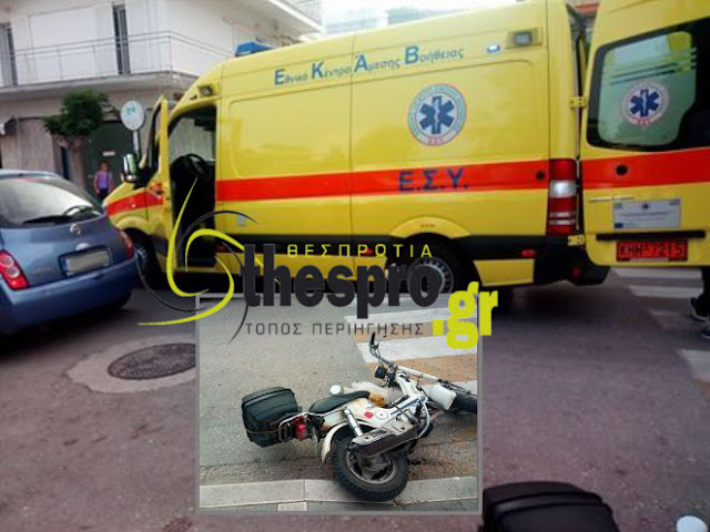 Τροχαίο ατύχημα πριν λίγο στην Ηγουμενίτσα