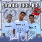 9loub Rra7ma