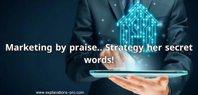 Marketing by praise.. Strategy her secret words!