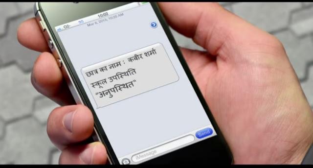 Shala darpan ,Shala darpan login ,shala darpan portal