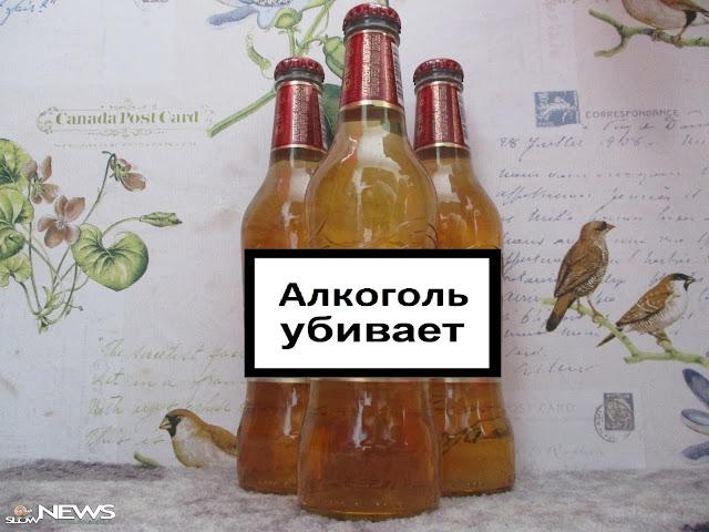 На бутылках с алкоголем появится предупреждающая надпись