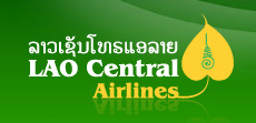 LCA - Lao Central Airlines logo