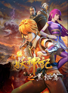 Tales of Demons and Gods S4 Subtitle Indonesia