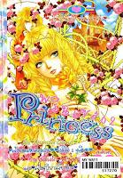 Princess เล่ม 62