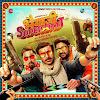 Baby Jaanleva Hai Song Lyrics – Bhaiaji Superhit (2018)