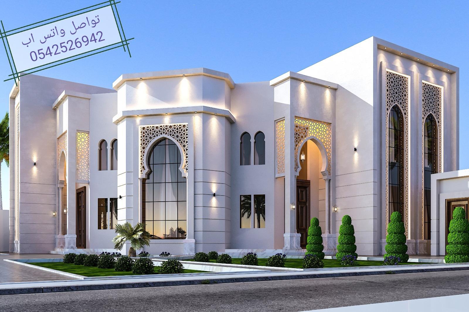 واجهة منزل اندلسي في السعودية
