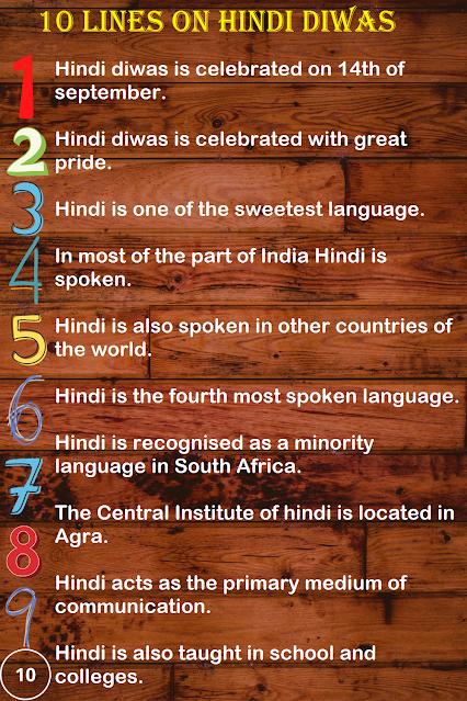 Short Few Lines Essay on Hindi Diwas