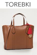 torebki modne i klasyczne