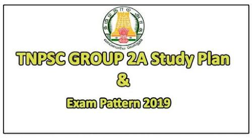 TNPSC Group 2A Study Plan & Syllabus | Exam Pattern Download
