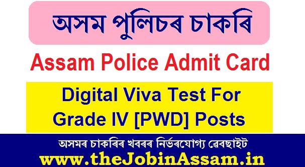 Assam Police Admit Card 2020