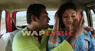 Texi Gari Loi Lyrics Assamese Songs Lyrics