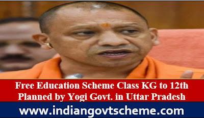 Free Education Scheme