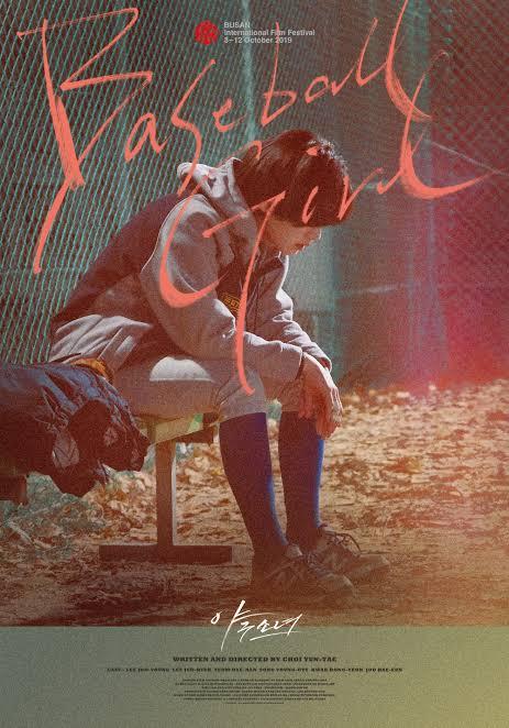 Download Drama Korea : Baseball Girl