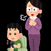 健全な情報を子供に見せる親のイラスト(スマホ)