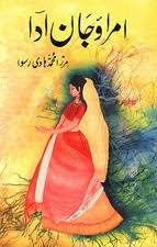 Amrao Jaan Adaa by Mirza Hadi Ruswa Pdf
