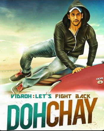 Dohchay 2015 UNCUT Dual Audio Hindi Movie Download