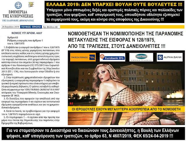 πίπα ιερόδουλες Κέλι Μάντισον πορνό ταινίες